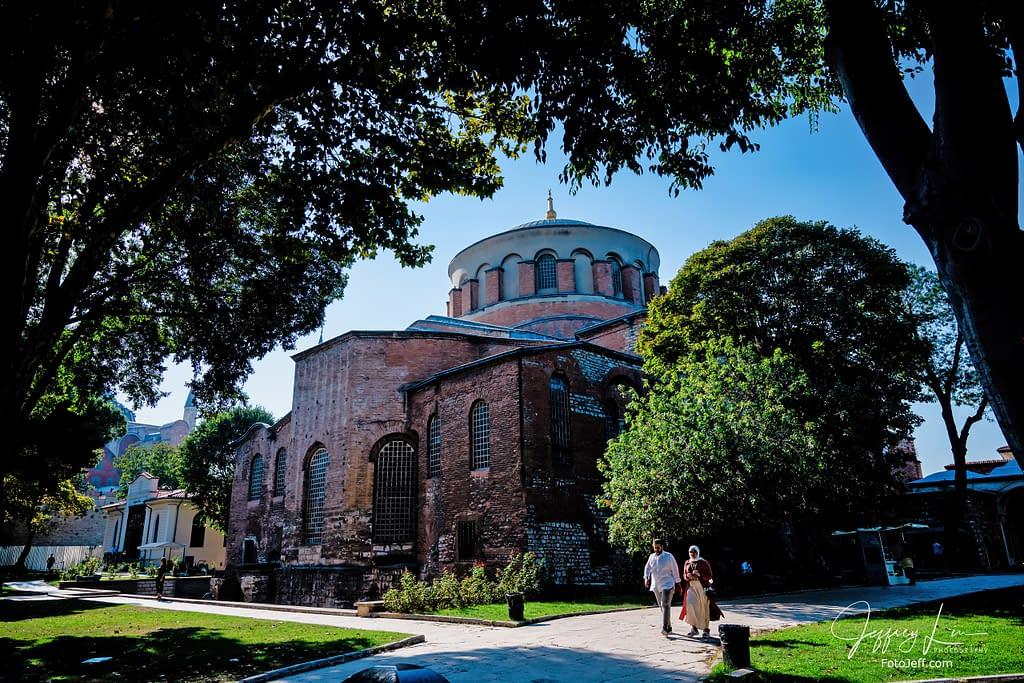 112. Topkapı Sarayı Müzesi