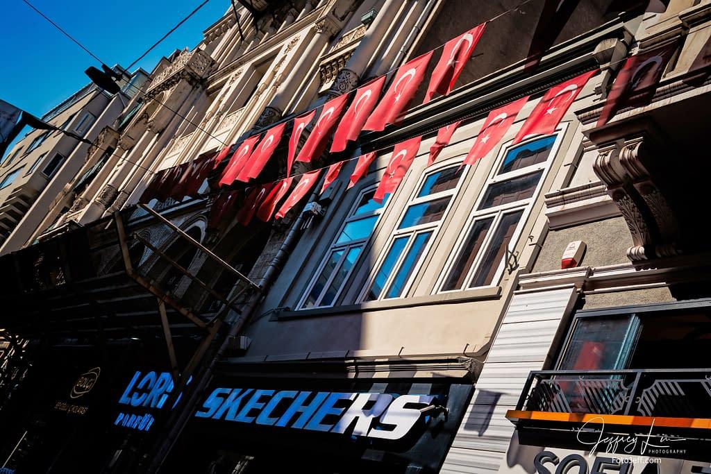 12. Istiklal Caddesi, Beyoğlu-Istanbul