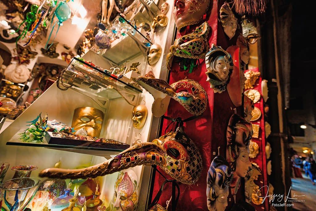 71. Venetian Mask - The Masquerade